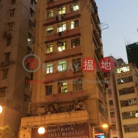 6 Luen Fat Street,Wan Chai, Hong Kong Island