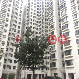 Heng Fa Chuen Block 35,Heng Fa Chuen, Hong Kong Island