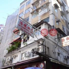 福志樓,中環, 香港島