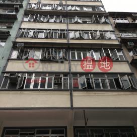 1089 Canton Road,Mong Kok, Kowloon
