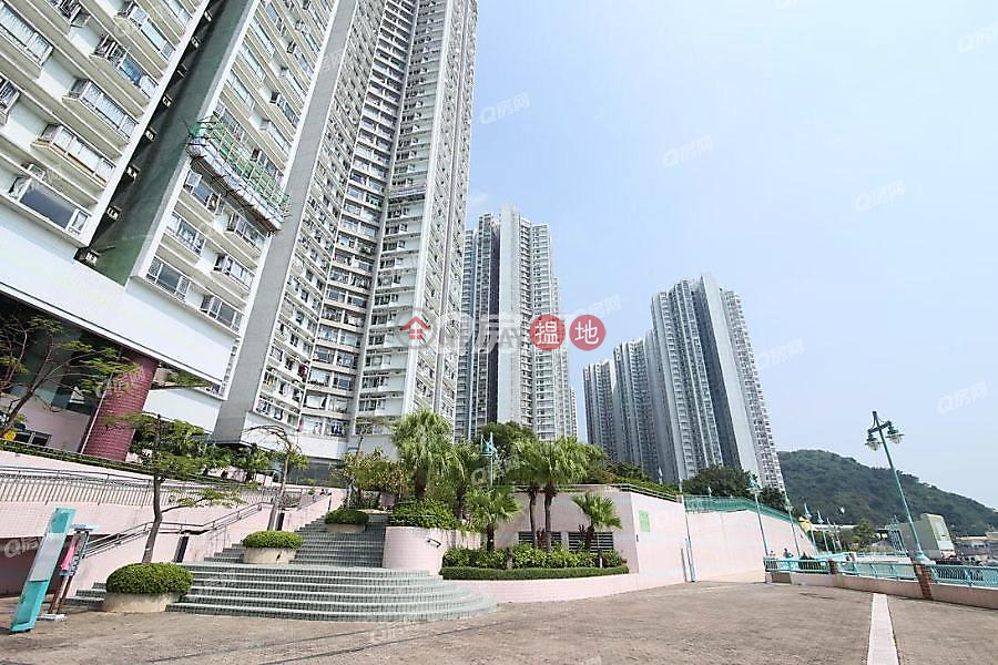 Property Search Hong Kong   OneDay   Residential, Rental Listings   South Horizons Phase 3, Mei Hin Court Block 23   2 bedroom High Floor Flat for Rent