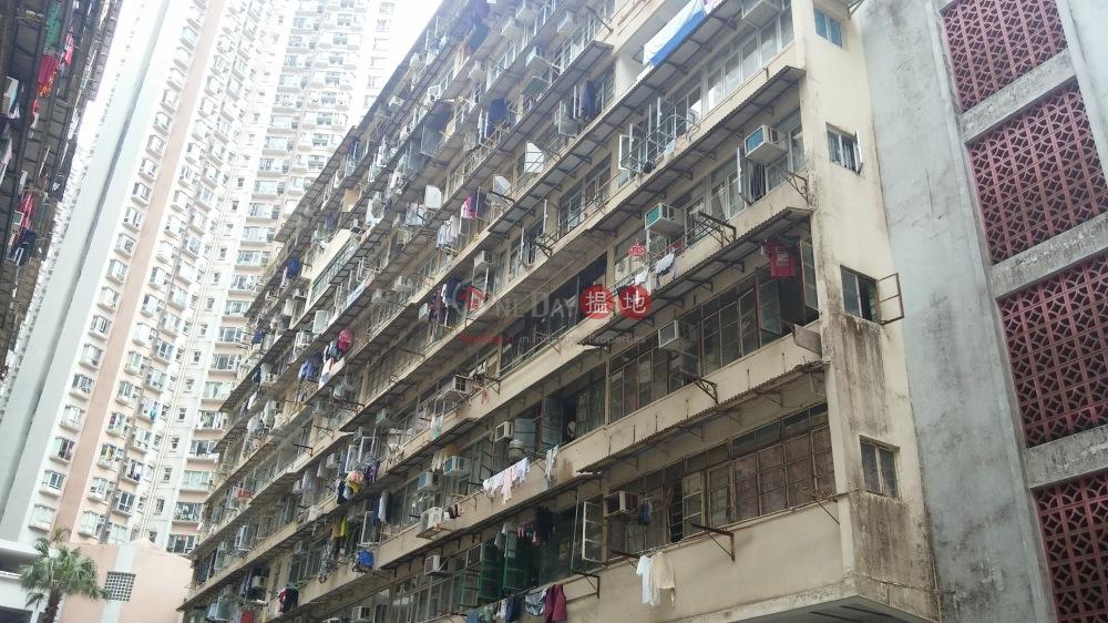 太興樓 (Tai Hing House) 鰂魚涌|搵地(OneDay)(1)