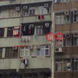 Hua Chiao Building|華僑大廈