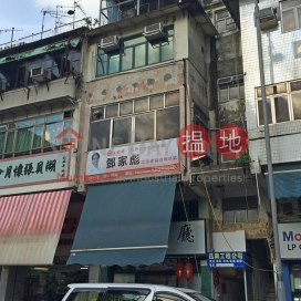 San Fung Avenue 29|新豐路29號