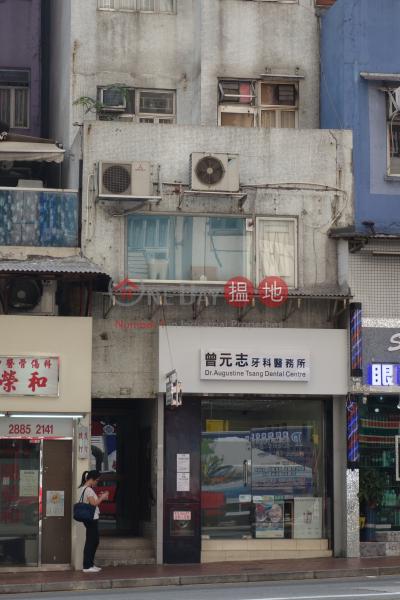 46 Shau Kei Wan Road (46 Shau Kei Wan Road) Sai Wan Ho|搵地(OneDay)(1)