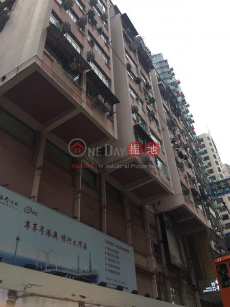 中南樓 (Chung Nam Mansion) 灣仔|搵地(OneDay)(1)