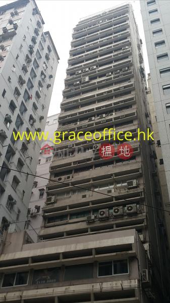 Wan Chai-Kam Fung Commercial Building, Kam Fung Commercial Building 金豐商業大廈 Rental Listings   Wan Chai District (KEVIN-2295471701)