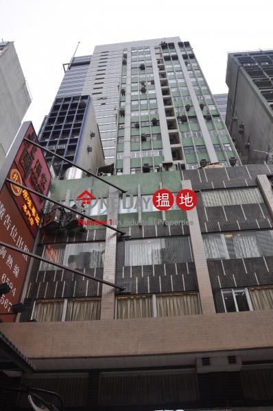Hung Kei Mansion, Hung Kei Mansion 鴻基大廈 Rental Listings | Central District (angpr-03321)