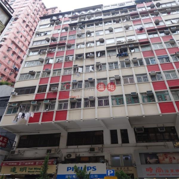 Wan Fung Mansion (Wan Fung Mansion) Wan Chai|搵地(OneDay)(3)