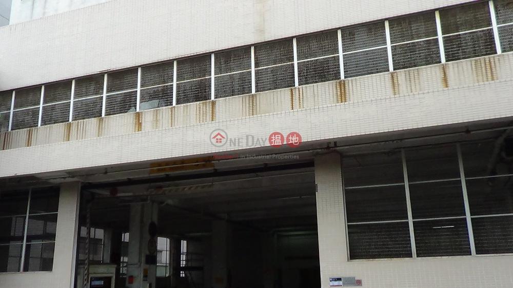 Fanling Industrial Centre (Fanling Industrial Centre) Fanling 搵地(OneDay)(5)