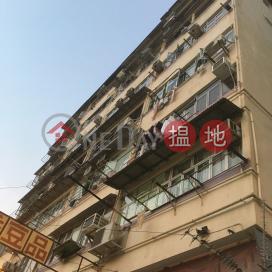 WONG SHING BUILDING,Kowloon City, Kowloon