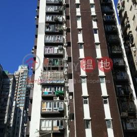 King Wang Heights|金旺閣
