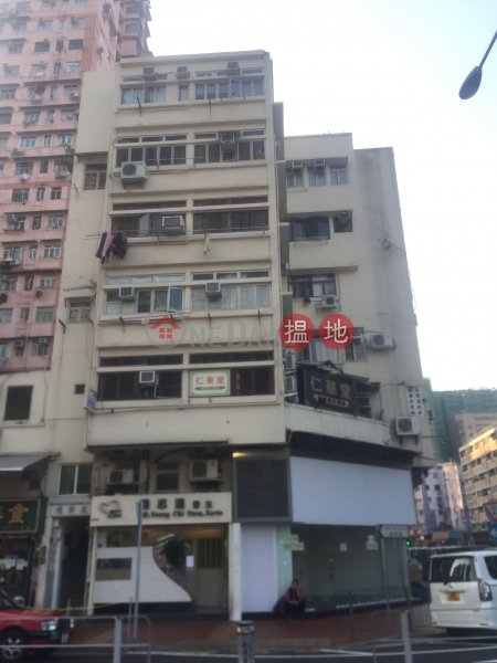 Union Building (Union Building) Tsuen Wan West|搵地(OneDay)(1)