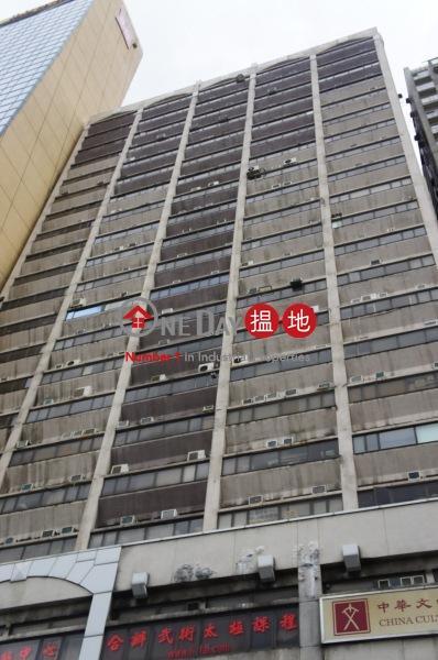 Java Commercial Centre, Java Commercial Centre 渣華商業中心 Rental Listings | Eastern District (meiki-03503)
