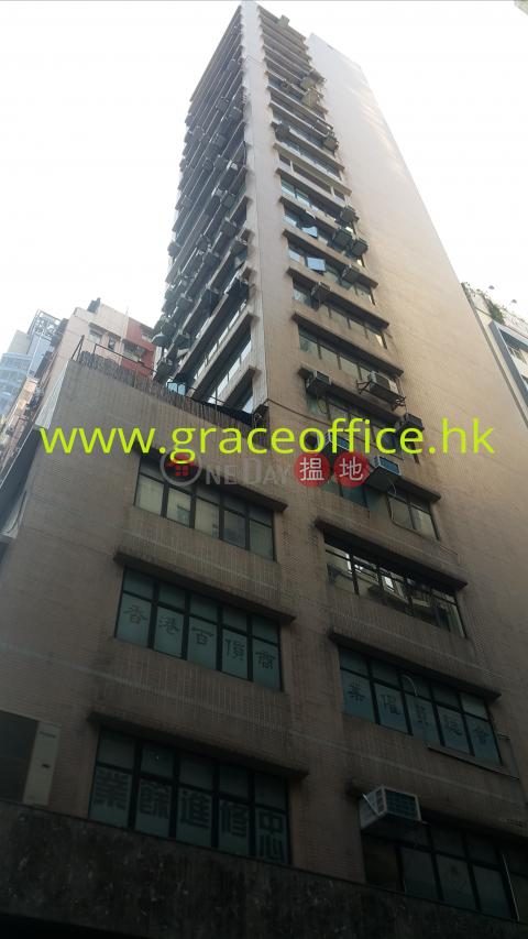 Causeway Bay-Jing Long Commercial Building|Jing Long Commercial Building(Jing Long Commercial Building)Rental Listings (KEVIN-3327855973)_0