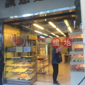 115 Ma Tau Wai Road,To Kwa Wan, Kowloon