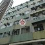 鴨脷洲大街67號 (67 Ap Lei Chau Main St) 南區鴨脷洲大街67號|- 搵地(OneDay)(2)