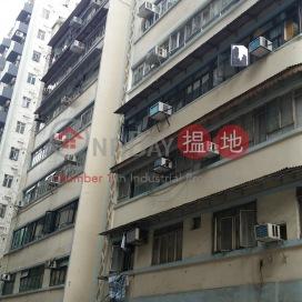 Jones Mansion,North Point, Hong Kong Island