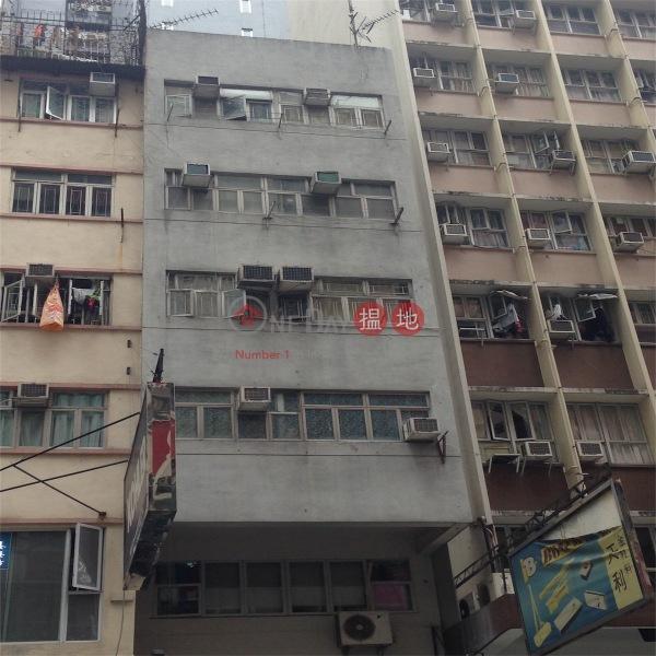 Tsang Shing Building (Tsang Shing Building) Wan Chai|搵地(OneDay)(3)
