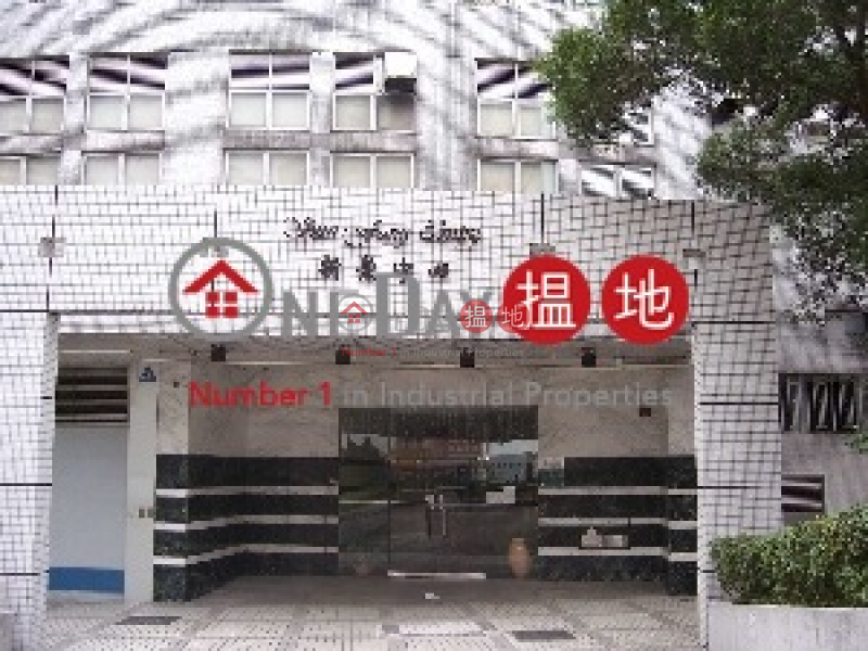 Property Search Hong Kong | OneDay | Industrial, Sales Listings, Sun Fung Centre