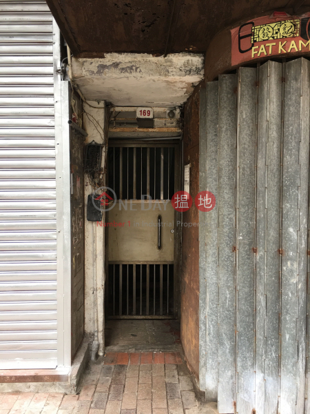 169 Pratas Street (169 Pratas Street) Sham Shui Po|搵地(OneDay)(3)