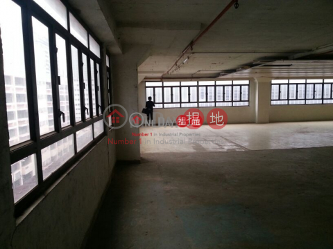 凱昌工業大廈 屯門凱昌工業大廈(Hoi Cheung Industrial Building)出售樓盤 (charl-02005)_0