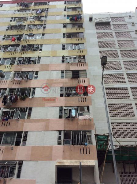 石硤尾邨第二十一座 (Shek Kip Mei Estate Block 21) 石硤尾|搵地(OneDay)(2)
