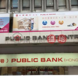 Public Bank Centre,Central, Hong Kong Island