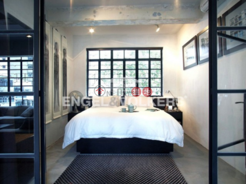 Property Search Hong Kong | OneDay | Residential | Rental Listings 2 Bedroom Flat for Rent in Soho