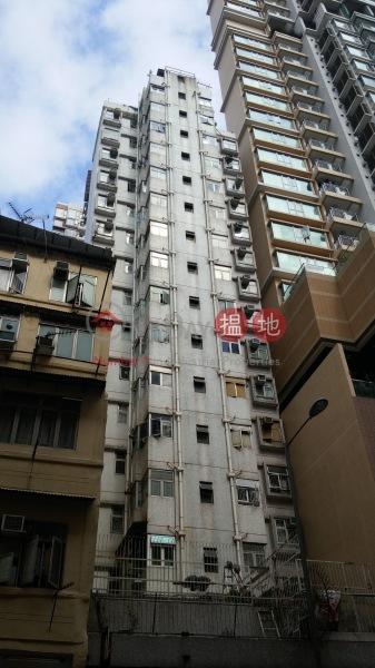 時安大廈 (Chee On Building) 大角咀|搵地(OneDay)(2)