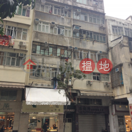542 Canton Road,Jordan, Kowloon