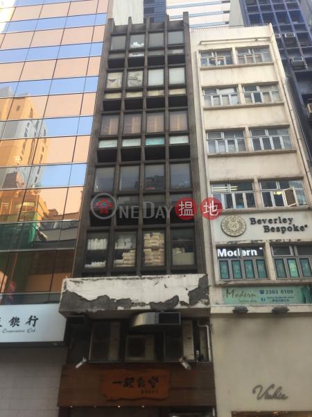 2 Queen Victoria Street (2 Queen Victoria Street) Central|搵地(OneDay)(4)