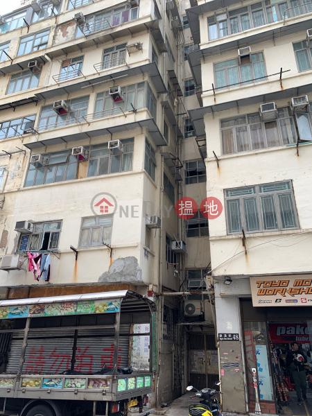 48 Ngan Hon Street (48 Ngan Hon Street) To Kwa Wan|搵地(OneDay)(1)