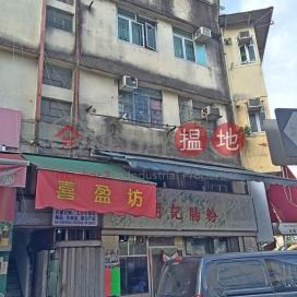 San Hong Street 11|新康街11號