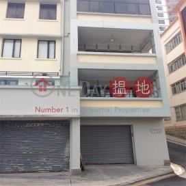 比雅道15號,跑馬地, 香港島
