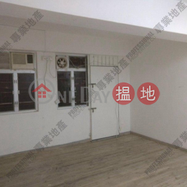 Hung Kei Mansion|Central DistrictHung Kei Mansion(Hung Kei Mansion)Sales Listings (01B0095690)_0