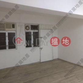 鴻基大廈|中區鴻基大廈(Hung Kei Mansion)出售樓盤 (01B0095690)_0