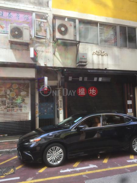 耀華街12號 (12 Yiu Wa Street) 銅鑼灣|搵地(OneDay)(2)