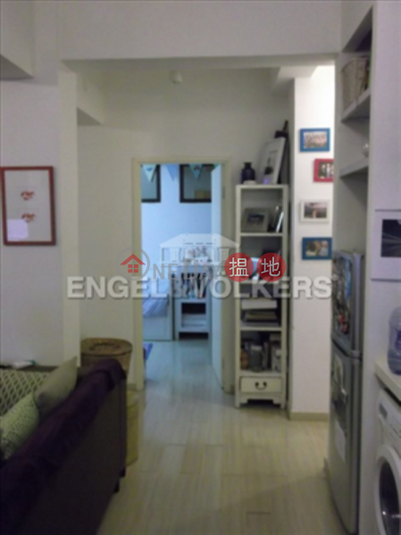 Property Search Hong Kong | OneDay | Residential Sales Listings | 3 Bedroom Family Flat for Sale in Pok Fu Lam