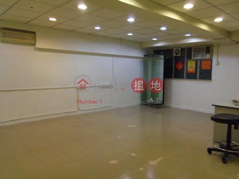 Shing Yip Ind. Bldg Kwun Tong DistrictShing Yip Industrial Building(Shing Yip Industrial Building)Rental Listings (po178-04583)_0