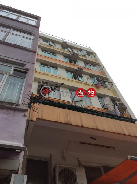 Chi Kam Court (Chi Kam Court) Kowloon City|搵地(OneDay)(2)