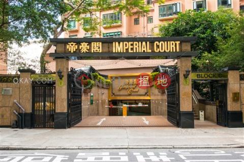 3房2廁,極高層,可養寵物《帝豪閣出售單位》|帝豪閣(Imperial Court)出售樓盤 (OKAY-S9945)_0