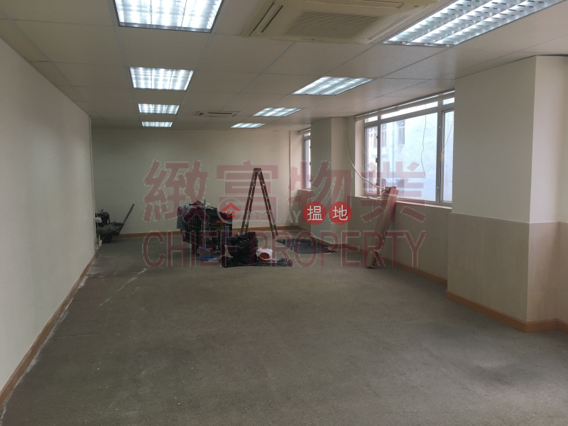 Property Search Hong Kong | OneDay | Industrial | Rental Listings, Cheong Tai Factory Building