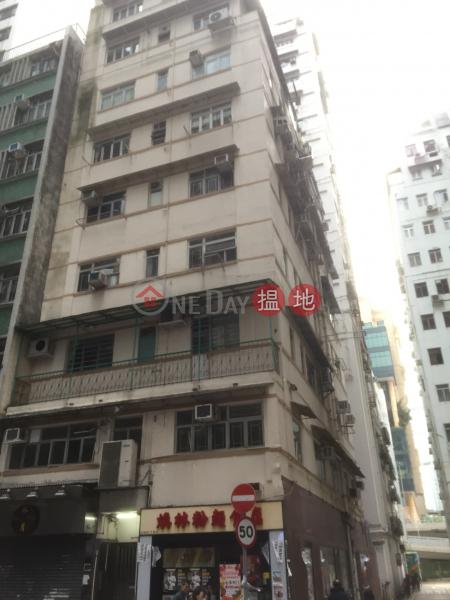 信德街17-17A號 (17-17A Shelter Street) 銅鑼灣|搵地(OneDay)(1)