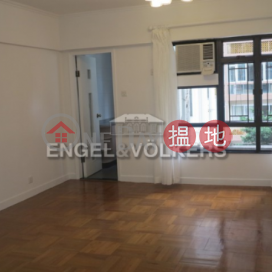 2 Bedroom Flat for Rent in Mid Levels West|Tycoon Court(Tycoon Court)Rental Listings (EVHK20451)_0