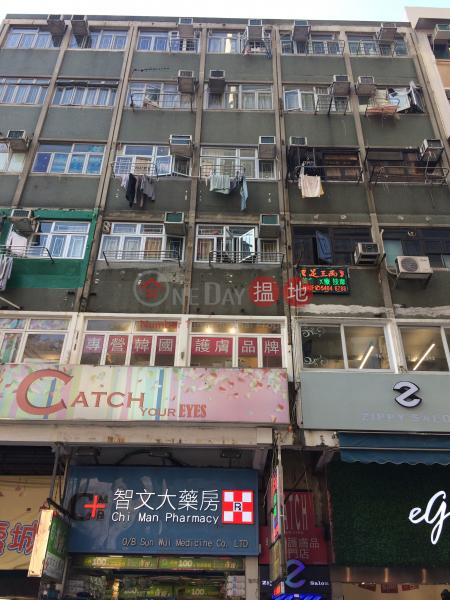 荃運樓 (Tsuen Wan Building (Mansion)) 荃灣東 搵地(OneDay)(2)