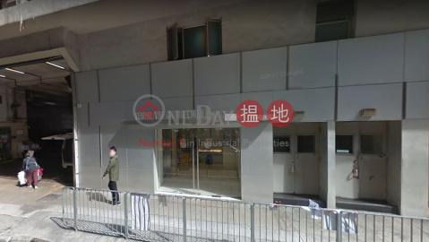 楊耀松第八|觀塘區楊耀松第8工業大廈(Yeung Yiu Chung No.8 Industrial Building)出租樓盤 (LCPC7-9882001382)_0