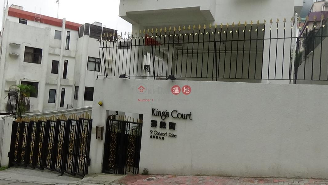 KING\'S COURT (KING\'S COURT) Pok Fu Lam|搵地(OneDay)(2)