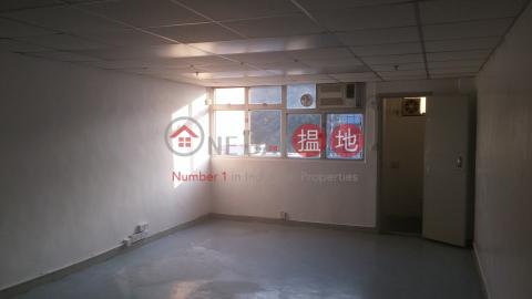 喜利佳工業大廈|沙田喜利佳工業大廈(Haribest Industrial Building)出租樓盤 (charl-03994)_0
