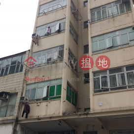 大南街216號,深水埗, 九龍